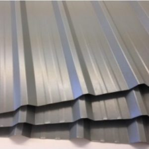 0.5mm Roofing Sheets Polyester Coated